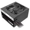 700W Used Power Supply