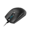 CORSAIR KATAR PRO ULTRA-LIGHT WIRED GAMING MOUSE