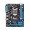 H61 Used Motherboards